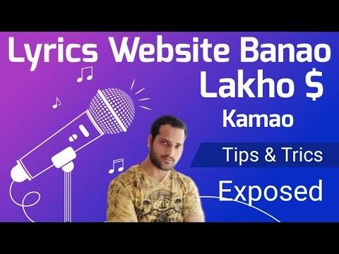 LYRICS WEBSITE - Create a lyrics website in blogger