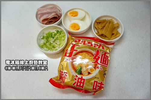 日本即食拉麵升級版02.jpg