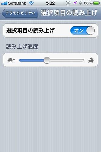 IMG_3725