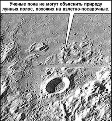construcciones-en-la-luna-1