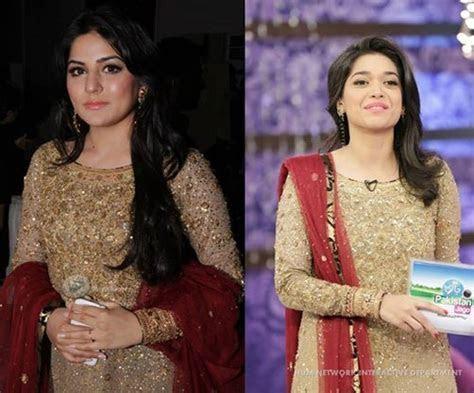 Sanam Jung or Sanam Baloch   Celebrity Trends & Fashion