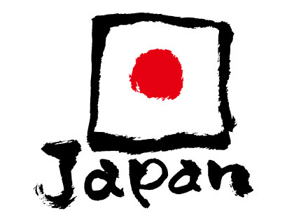 The Portuguese Left Their Mark on the Japanese language   The Word