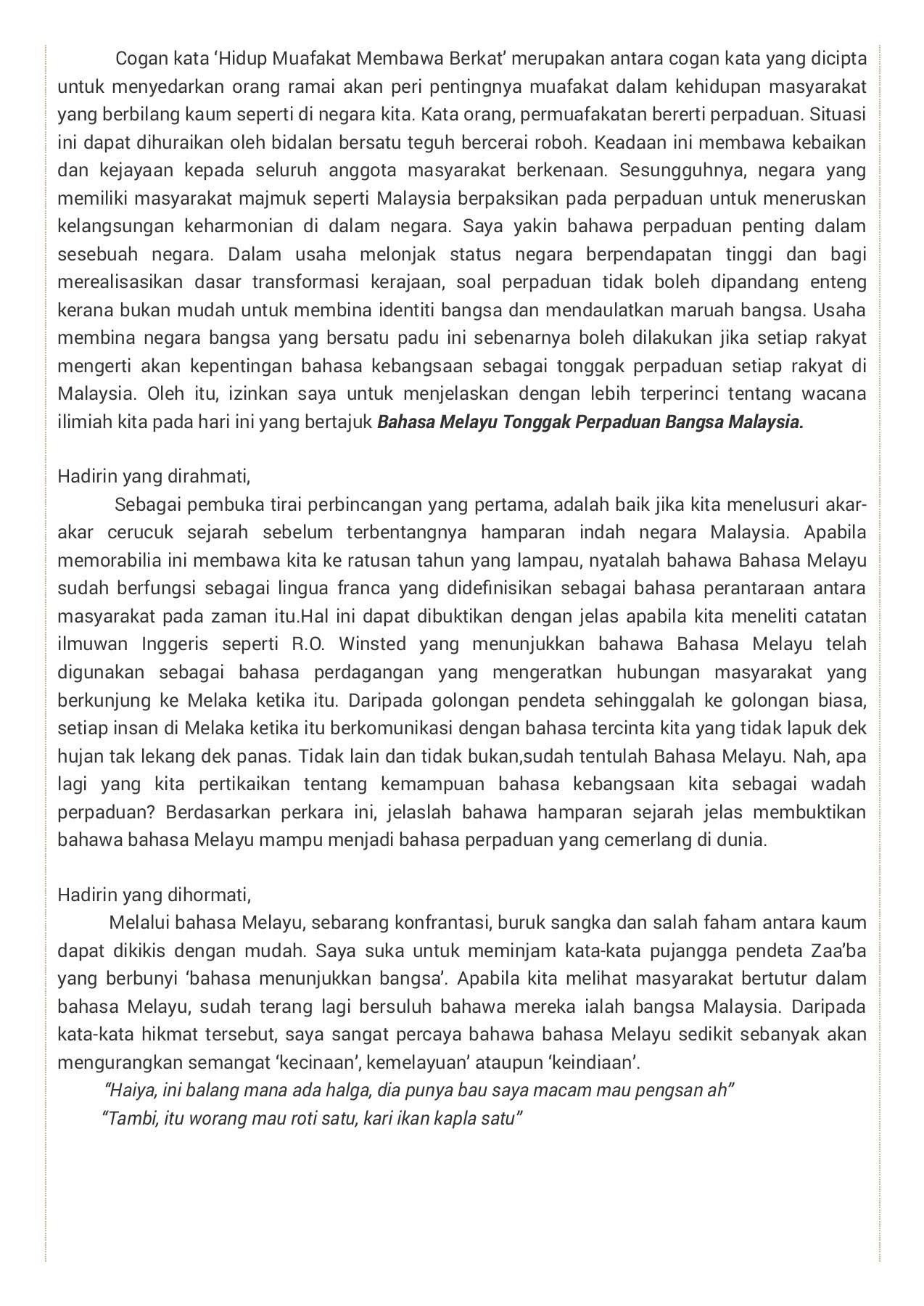 Contoh Soal To Akuntansi Contoh Teks Pidato Bahasa Melayu