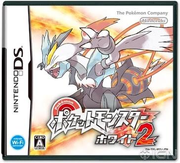 http://pokemonblack2andwhite2.weebly.com/uploads/7/4/1/7/7417903/1416704.jpg?366