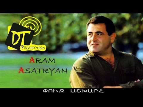 Aram Asatryan - Ek irar sirenq