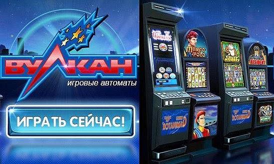 Игровые автоматы с моментальным выводом денег на карту.Онлайн казино Оригинал — портал с самыми захватывающими играми на деньги.