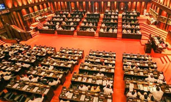 Image result for parliament sri lanka