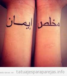 Tatuajes Con Nombres Palabras Y Frases En árabe Para Parejas