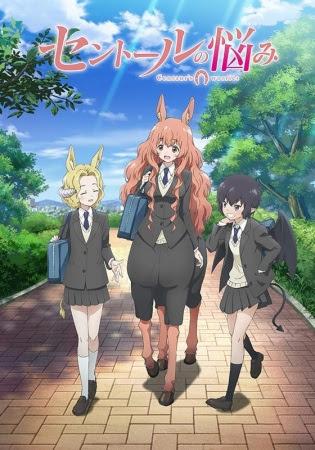 Descargar Centaur no Nayami HD por mega