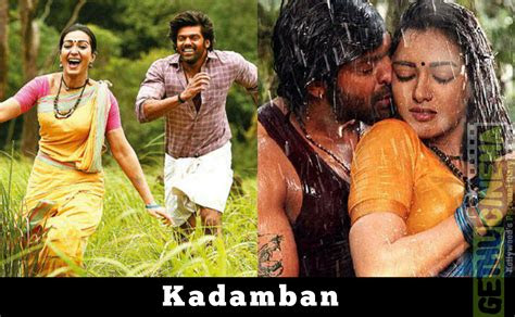 kadamban tamil  gallery arya catherine tresa
