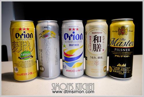 玉米之家日系啤酒01