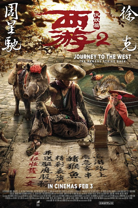 Journey to the West: Demon Chapter (2017) 480p 720p 1080p BluRay Dual Audio (Hindi+English) Full Movie