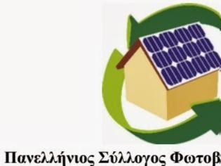 Φωτογραφία για Ανοιχτή επιστολή προς τους Βουλευτές, από τον Πανελλήνιο Σύλλογο Φωτοβολταϊκών Στέγης