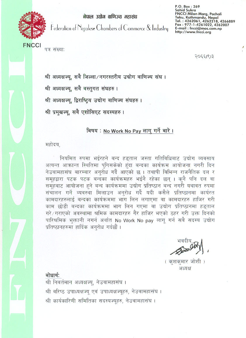 Download Archive Federation Of Nepalese Chambers Of