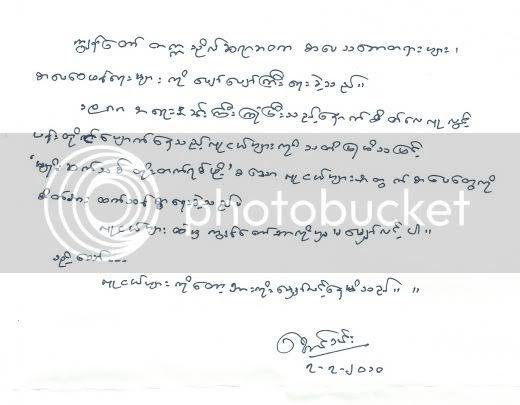 U Aung Tin