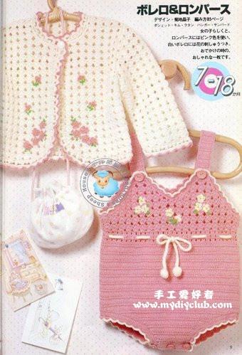 可爱的宝宝背心及外套 - liminshanshan - 风轻云淡的编织时光