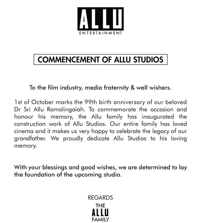 Allu is their film studio