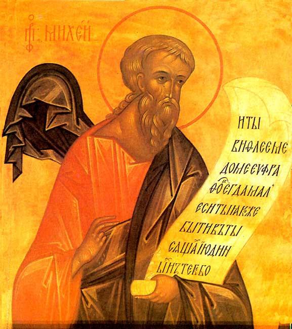 img MICAH II,  the Prophet