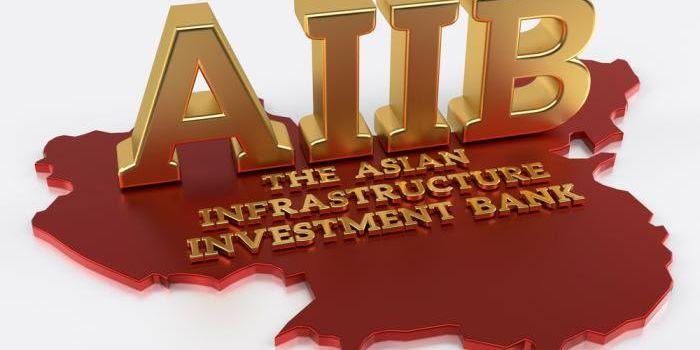 L'AIIB offrirà un'alternativa ai i paesi che hanno bisogno di assistenza finanziaria. Richard Koo