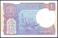 indP.78Ah1Rupee1992sig.48WKr.jpg