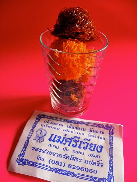 kanom (Thai snack)