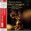 MILSTEIN, NATHAN - mendelssohn / tchaikovsky; violin concertos