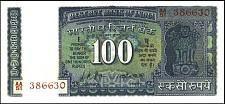 IndP.70a100RupeesND196770.jpg