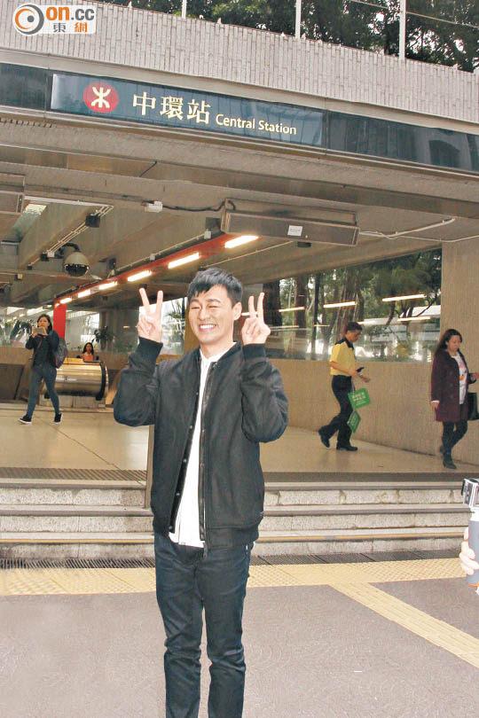 相隔5年再搭港鐵的林峯,自嘲「大鄉里出城」笑料百出。