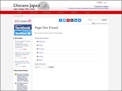 http://www.japanpolicyforum.jp/en/archives/society/pt20131127210345.html