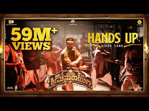 Hands UP Lyrics – Avane Srimannarayana