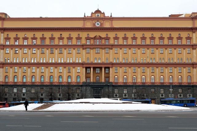 Le siège des services de renseignement russes.... (Photo Vasily Maximov, archives Agence France-Presse)