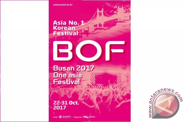 Busan One Asia Festival 2017 launches official ticket sales on Sept. 11
