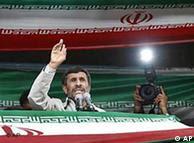 احمدینژاد خواهان دستگیری و محاکمه رهبران اعتراض به نتیجهی اعلامشدهی انتخابات ریاست جمهوری شد