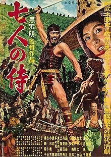 Seven Samurai poster.jpg