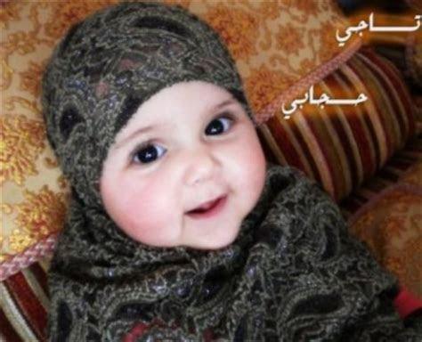 foto bayi lucu berjilbab foto foto unik