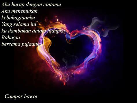 kaulah cintaku puisi cinta campor bawor