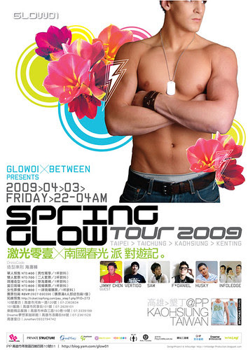 20090403_Glow01_Poster_500 Design