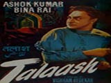 Talash (1957)