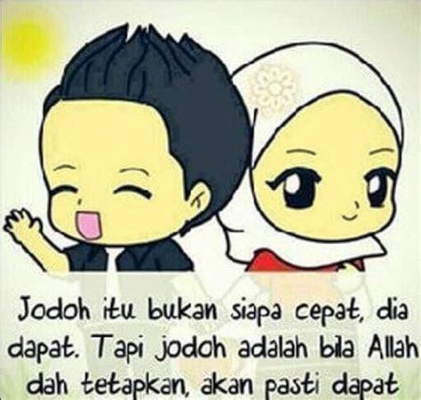 gambar kartun islami romantis suami istri