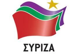 Εκδήλωση ΣΥΡΙΖΑ κατά του φασισμού