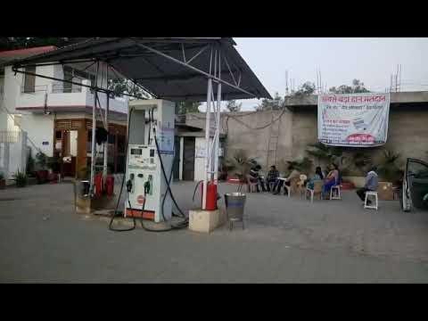 दमोह का जबलपुर नाका पेट्रोल पंप सील.. भाजपा प्रत्याशी की पर्चियों पर गाड़ियों में भरा जा रहा था पेट्रोल..