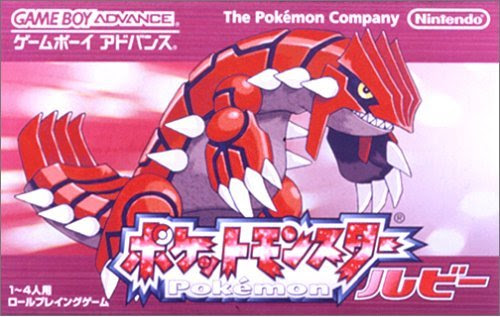 Game: Pokémon Ruby Version [Game Boy Advance, 2002