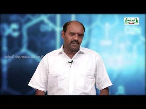 NEET  JEE Chemistry Aromatic Carboxylic ACID   Kalvi TV