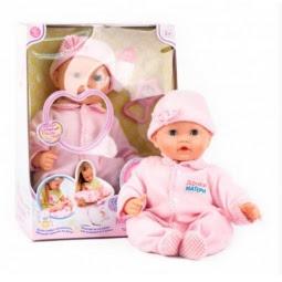Кукла малыша интерактивная Joy Toy 5236