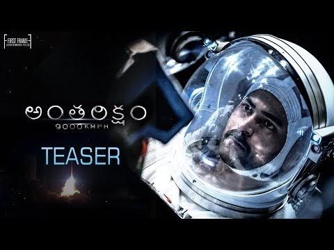 Varun Tej's Antariksham First Look teaser