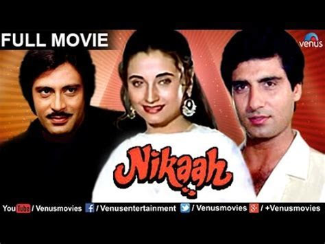 Nikaah   Bollywood Movies Full Movie   Raj Babbar Movies