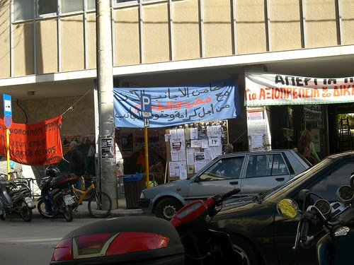 hunger strike hania chania