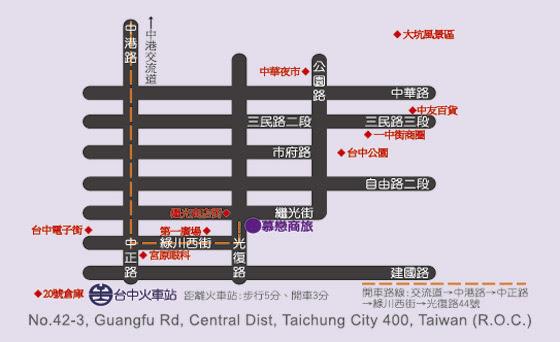 慕戀/商旅/台中/平價/慕戀/火車站/住宿/慕戀商旅