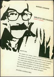 Mario Chamie