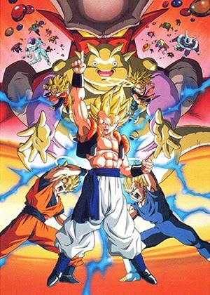 Dragon Ball Z: La fusión de Goku y Vegeta [Película] [HD] [Sub Español/Audio Latino] [MEGA]